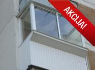 Balkonų stiklinimas, plastiko konstrukcija Aluplast IDEAL4000RL